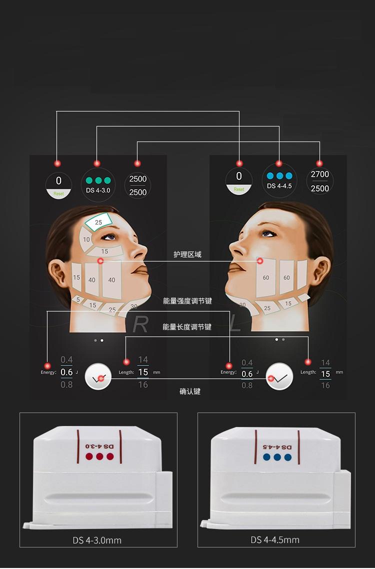 wifi hifu Machine for sale
